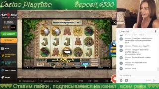 видео Игровые автоматы Богиня Жизни играть бесплатно