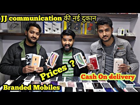 Second hand mobiles |used mobiles market | jj communication new branch| iPhone ,samsung,vivo,oppo