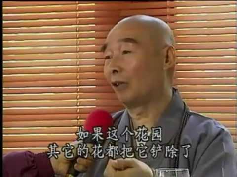 2002年道影-净空老法师简介 《全集》