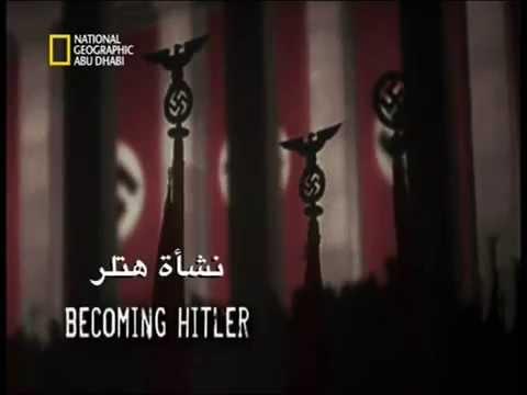 هتلر ( ابوكليبس) بدايت هتلير Hetlar
