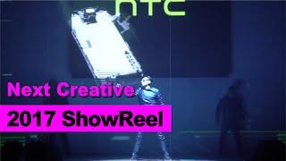 LED投影動畫與舞蹈表演的完美整合!【Next Creative】2017ShowReel   視訊動畫制作   專業舞蹈演出  光影表演    開場表演   尾牙表演