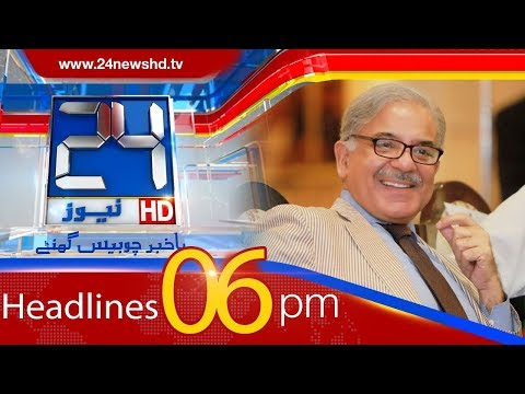 100 Stories In 10 Minutes | 6:00 PM News Headlines | 13 March 2018 | 24 News HD