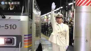 今月21日の上野着が最終列車となる寝台特急「カシオペア」の下り最終...