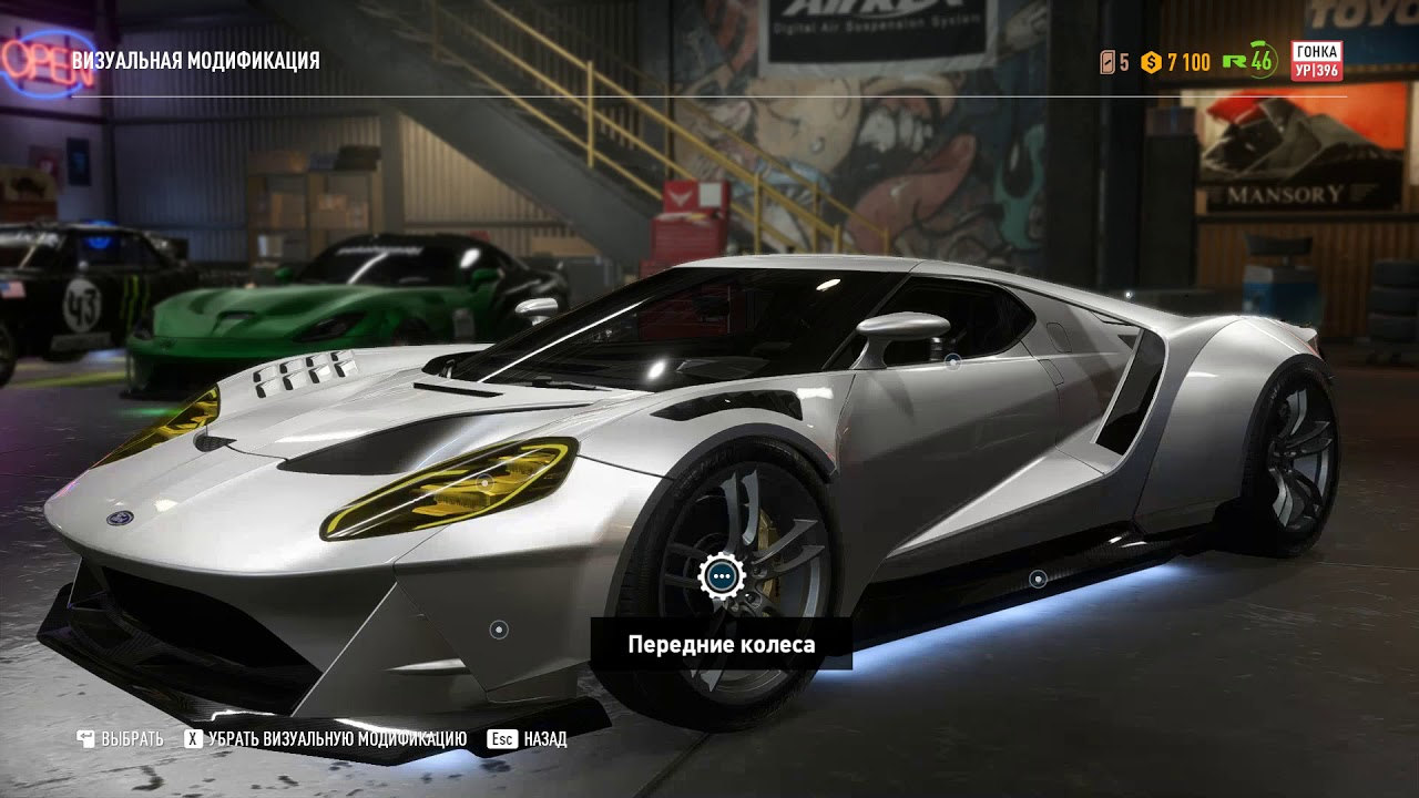Full Tuning Of Ford Gt  Need For Speed Payback
