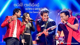 Sara Gee Asille (  සරාගී ඇසිල්ලේ  )   Bathiya and Santhush