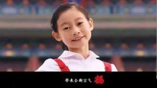 Bài hát olympic 2008 song tại Bắc Kinh
