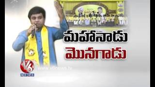 Mahanadu Monagadu || Vijay Chintakayala Sensational Speech || V6 News