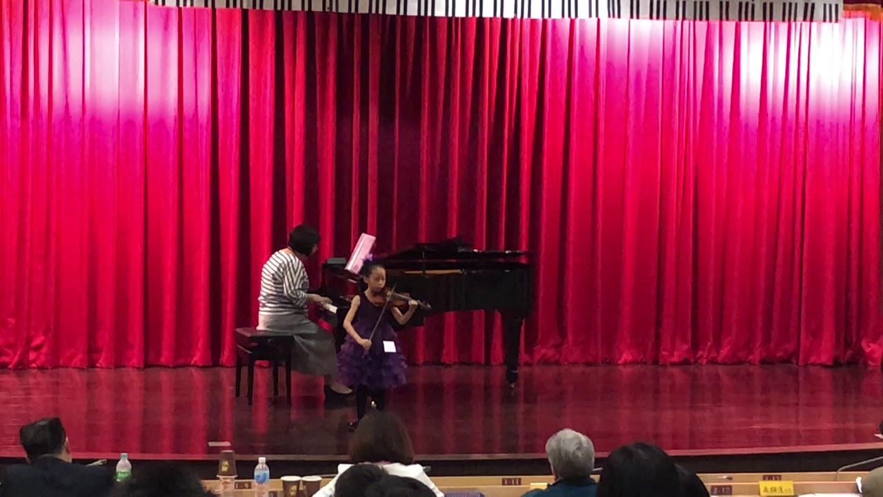 2018 03 17 大臺南國際音樂比賽 小提琴 低年級組 4K - YouTube
