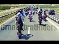 "Greek Stunt Riders GR.ST.R ""Ride of The Century Greece 2016"""