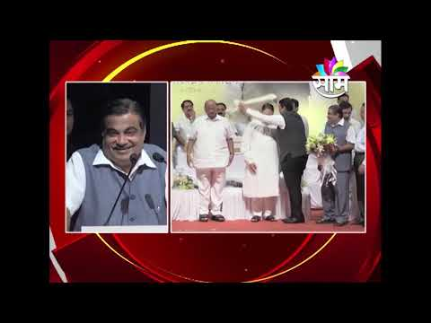 SPOTLIGHT -  61st Birth Anniversary Celebrations of Dilip Walse Patil