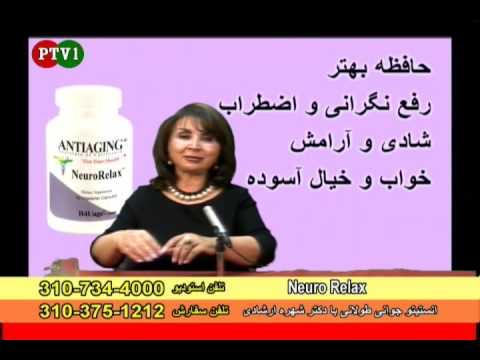 Dr Shohreh Ershadi  www.PersianTV1.com 02 04 54 PM
