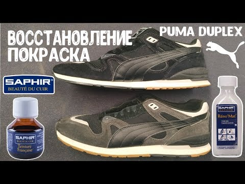 Кроссовки Puma - полное восстановление и покраска