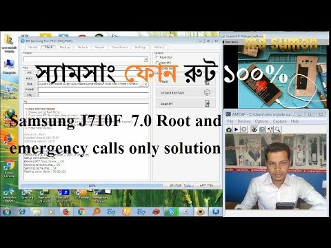 samsung j710f root and emergency calls only solution ( md sumon ) রুট এন্ড  ইমারজেন্সী কল সমাধান।