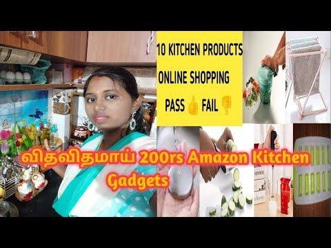 விதவிதமாய்-200rs-amazon-kitchen-gadgets/amazon-gadgets-starting-200rs/lighting-&-festival-deal