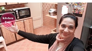 My Kitchen Tour | Pakistani Kitchen
