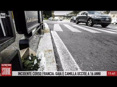 Incidente a Ponte Milvio: Gaia e Camilla uccise a 16 anni - Storie italiane 23/12/2019