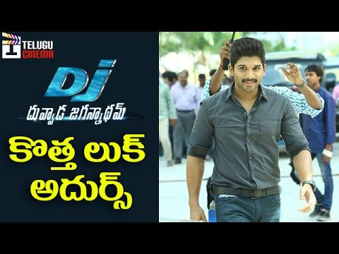 Allu Arjun DJ First Look | Duvvada...