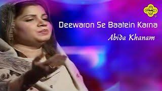 Abida Khanam - Deewaron Se Baatein Karna - Pakistani Regional Song