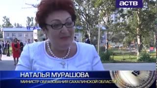День знаний в Южно-Сахалинске, 1.09.2015