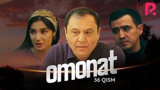 Omonat (o'zbek serial) | Омонат (узбек сериал) 56-qism