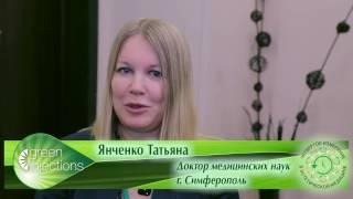 Янченко Татьяна, г. Симферополь