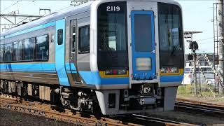 松山駅脇南江戸踏切にて2000系と8600系