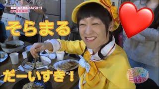 No 徳井青空 No life 見終わった時、君はそらまるが好きになっているはずだ! もれなくミルキィもすきになれるぞ!
