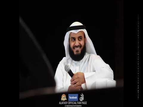 Last 25 Surahs (Mishary Rashid al-Afasy)
