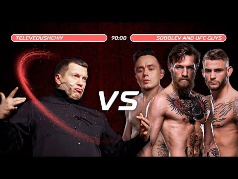 Бойцы UFC об
