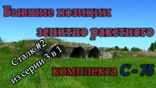 видео Бункер 42 - Самая секретная экскурсия в столице