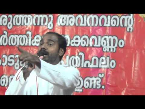 20th Ranni kalyanimukku convention 2016, 4th day Pr Shameer kollam 1