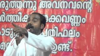 20th Ranni kalyanimukku convention 2016, 4th day Pr Shameer kollam 1