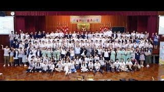 [ 活動花絮 ] 香港家庭福利會 - 第十六屆「朋輩調解計劃