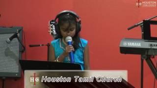 Houston Tamil Church - Chinna Manushanukkulla (சின்ன மனுஷனுக்குள்ளே)