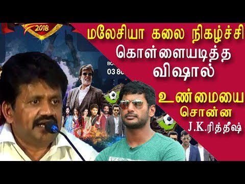 Jk rithesh challenge vishal on nadigar sangam election tamil