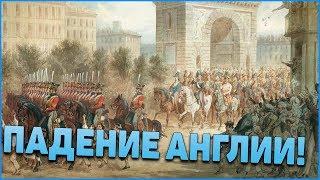 Крах Англии! Пехотное завоевание Европы за Союз Рейна #9 Казаки 2 Битва за Европу!