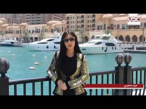 The Pearl-Qatar - March 2014 Newscast