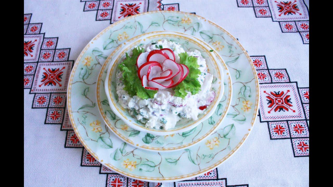 Салат с творогом и редиской новые фото