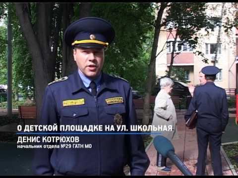 КРТВ. О детской площадке на ул. Школьная