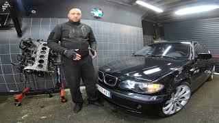 BMW 330 D E46 204 PS . PROBLEME MOTEUR