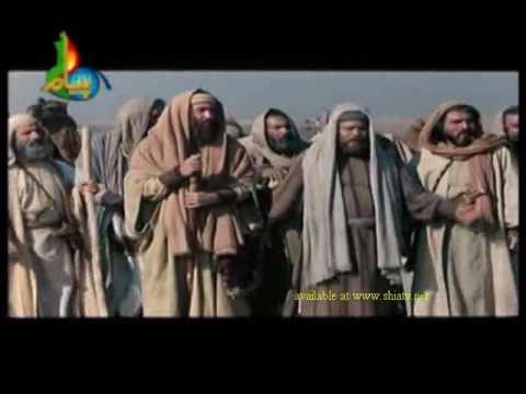 Hazrat Yousaf A S Episode 41 Urdu Islamic Movie