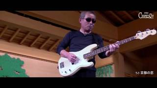 山形県鶴岡市アマチュアバンド CHERRY1978 2016/11.26.鶴岡まちなかキネ...