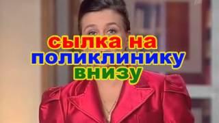 ремонт зубных протезов москва(Падать заявку на лечение зубов онлайн в Москве http://youdents.ru/?link_id=412999 Заказать лечение зубов Москва, ремонт..., 2014-07-11T16:29:20.000Z)