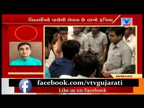 NSUI's Sting Operation Caught Arush Animation running on Gujarat University's Name | Vtv News