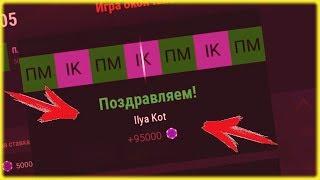 Как подняться и где взять 15.000.000??? | #14 RP BOX🔞
