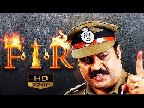 FIR  Malayalam Full movie | action malayalam full movie | Suresh Gopi