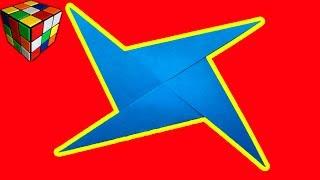 Как сделать сюрикен из бумаги своими руками. Звезда оригами своими руками. Поделки из бумаги