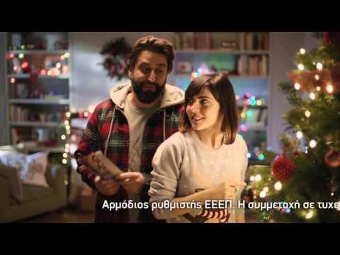 Χριστουγεννιάτικο Λαϊκό Λαχείο: Τα λέμε λαϊκά και τα Χριστούγεννα!