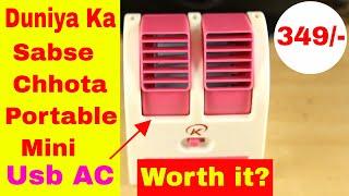 Duniya ka sabse chhota Ac | Cooler | unboxing & quick review | Dual Bladeless Fan
