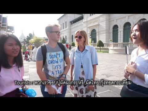 Wat Phra Kaew (ENL112 Project)
